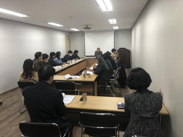 [회의] 2020년 제1회 아동양육시설 사례회의