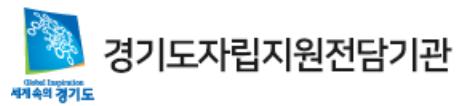 [언론보도-경인일보] 보호종료아동 '외로운 홀로서기'… 경기도, 자립교육 시스템 손본다
