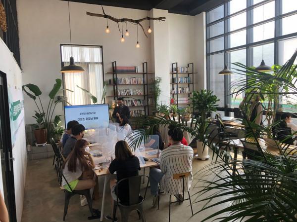 [교육] 2020년 2차 자립지원캠프 '1Day 입사캠프'