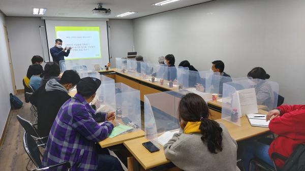 [교육] 인문학 교육 운영자 과정