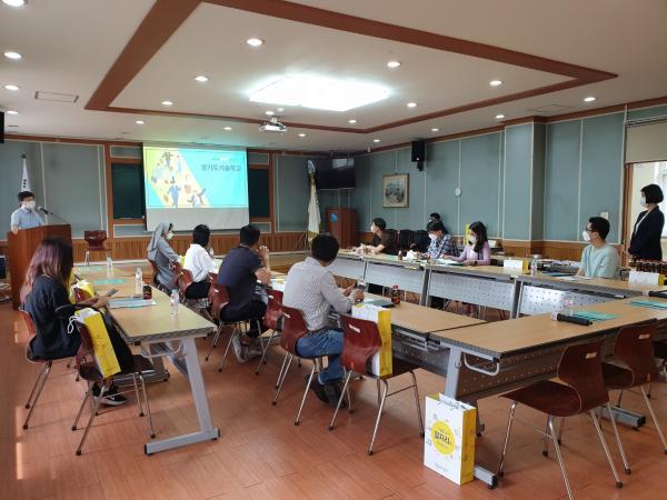 제2회 아동양육시설 사례회의
